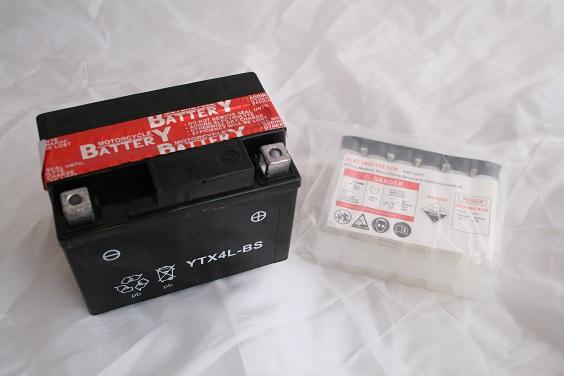 Batterie avec acide